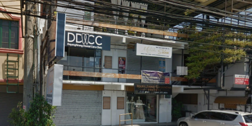 Dayanghirang Dental Care Clinic - 366 El Grande - DDCC